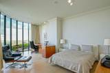 600 Port Of New Orleans Place - Photo 12