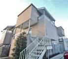 3319 Hans Avenue - Photo 1