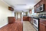 2421 Prentiss Avenue - Photo 4