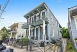 944 46 Felicity Street - Photo 1