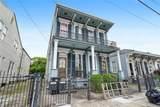944 46 Felicity Street - Photo 2