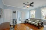 3300 St Charles Avenue - Photo 8