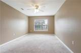 1545 Hunters Point Road - Photo 13