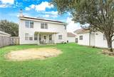 1545 Hunters Point Road - Photo 14
