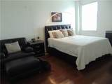 1205 St Charles Avenue - Photo 12