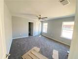1020 Oak Avenue - Photo 7