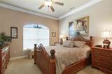1450 Royal Palm Drive - Photo 17