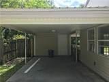3246 College Street - Photo 2