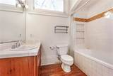 813 Barracks Street - Photo 21