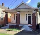 2117-2119 Laharpe Street - Photo 1
