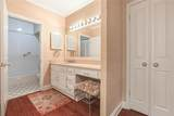 1750 St Charles Avenue - Photo 16