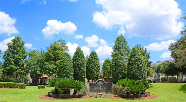 1842 E Squirewood Drive, Harvey, LA 70058 (MLS #2226926) :: Crescent City Living LLC