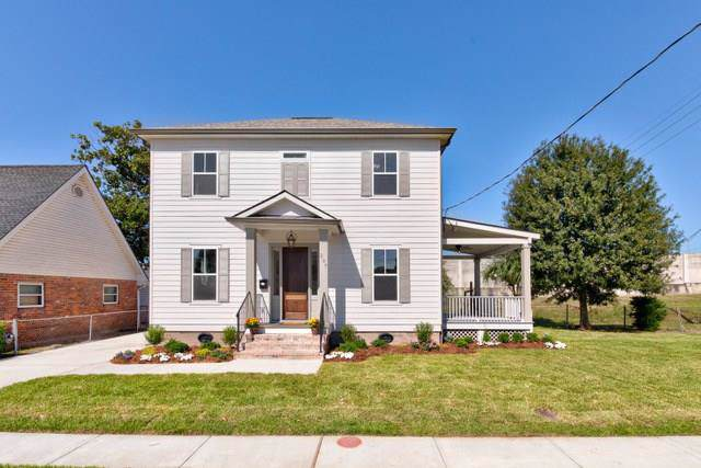 207 Holly Grove Street, Metairie, LA 70005 (MLS #2228447) :: Watermark Realty LLC