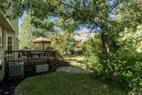 3292 Woodlyn Hills Drive - Photo 43