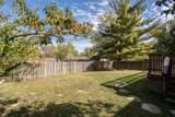 758 Peach Tree - Photo 35