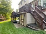 4835 Cornell Drive - Photo 3
