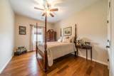 1840 Greenup Road - Photo 47