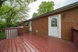 42 Carrie Way - Photo 13