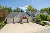 2480 Fountain Place Drive - Photo 3