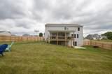 103 Wedgewood Court - Photo 15