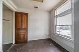 1449 Madison Avenue - Photo 26