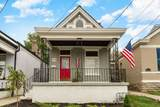 1719 Holman Avenue - Photo 4