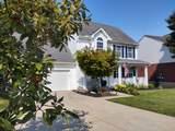 2184 Glenview Drive - Photo 2