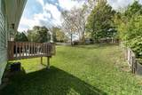 41 Carriage Hill - Photo 30