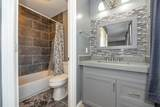 1796 Clearbrook - Photo 9
