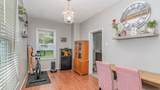4535 Huntington Avenue - Photo 11