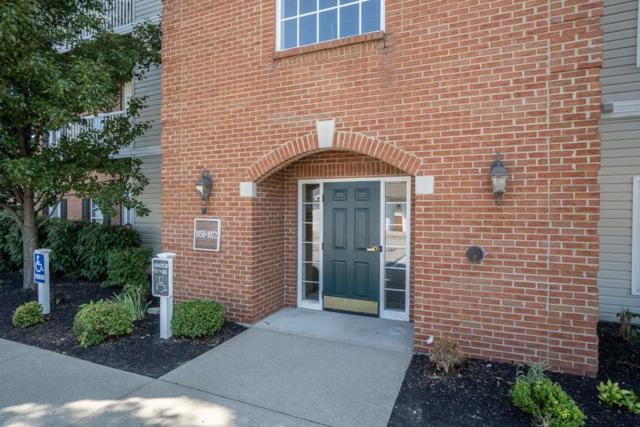 1070 Larkspur Court, Florence, KY 41042 (MLS #529480) :: Caldwell Realty Group