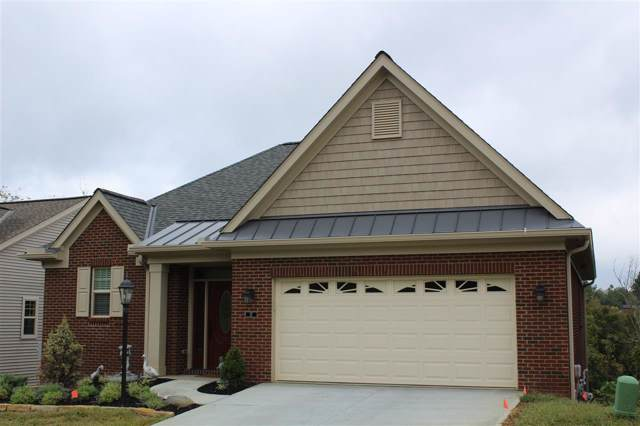 17 Pinnacle Drive, Fort Thomas, KY 41075 (#531413) :: The Chabris Group