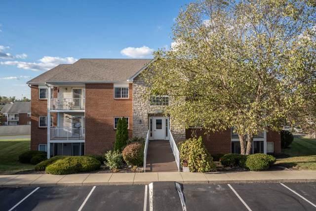10212 Crossbow #4, Florence, KY 41042 (MLS #532193) :: Mike Parker Real Estate LLC