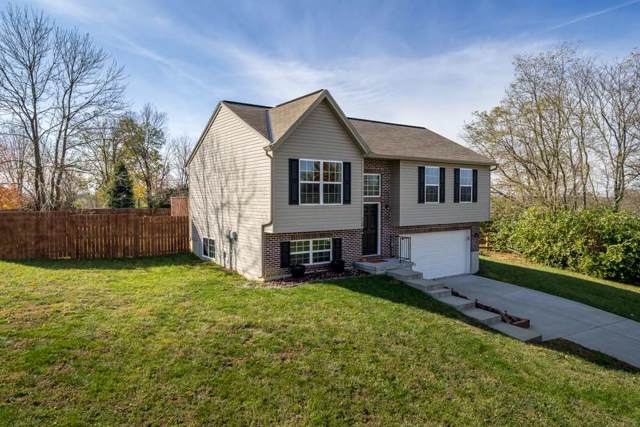 729 Lakefield Drive, Independence, KY 41051 (MLS #532805) :: Mike Parker Real Estate LLC