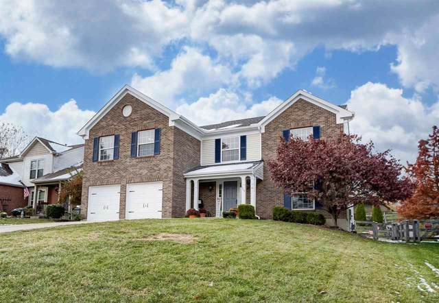 1667 Cherry Blossom Court, Hebron, KY 41018 (MLS #532981) :: Mike Parker Real Estate LLC