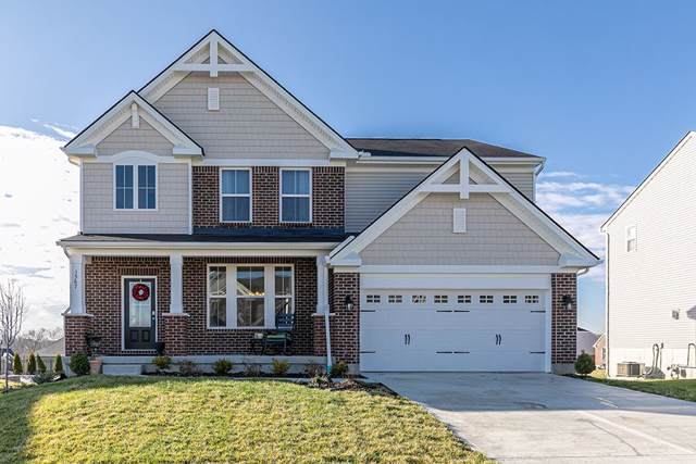 1567 Twinridge Way, Independence, KY 41051 (MLS #533477) :: Mike Parker Real Estate LLC