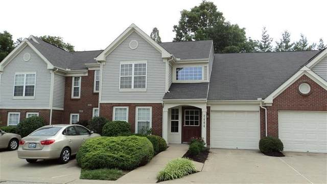 2484 Fountain Place 4G, Lakeside Park, KY 41017 (MLS #535120) :: Mike Parker Real Estate LLC