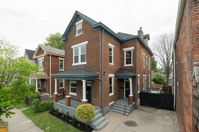 1632 Holman, Covington, KY 41011 (MLS #537451) :: Mike Parker Real Estate LLC