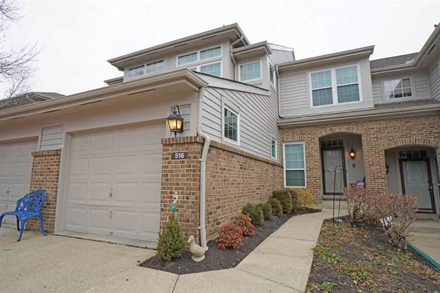 516 Fincastle Lane, Fort Wright, KY 41011 (MLS #538590) :: Mike Parker Real Estate LLC