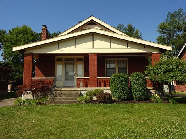 69 Pleasant Ridge Avenue, Fort Mitchell, KY 41017 (MLS #539179) :: Mike Parker Real Estate LLC