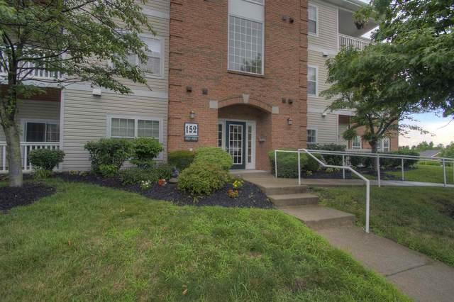 152 Saddlebrook #481, Florence, KY 41042 (MLS #540042) :: Mike Parker Real Estate LLC