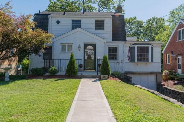 317 Timberlake, Erlanger, KY 41018 (MLS #540140) :: Mike Parker Real Estate LLC