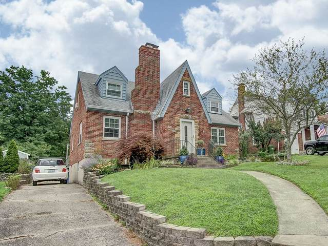 220 Highland Avenue, Fort Mitchell, KY 41017 (MLS #540343) :: Mike Parker Real Estate LLC