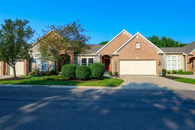 1511 Greenery Drive, Florence, KY 41042 (MLS #541142) :: Mike Parker Real Estate LLC