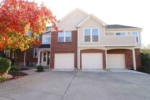 2464 Fountain Place K, Lakeside Park, KY 41017 (MLS #542810) :: Mike Parker Real Estate LLC
