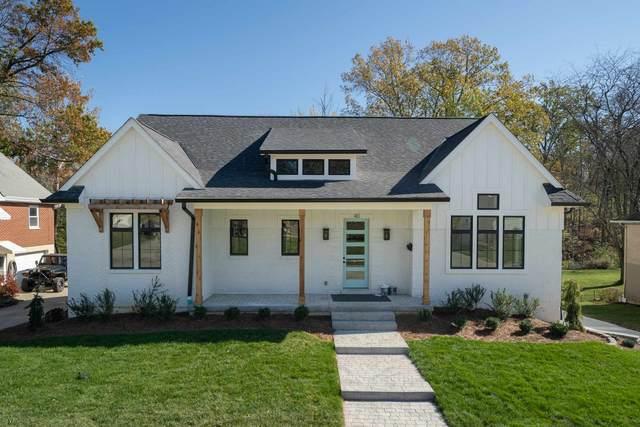 40 Burney Lane, Fort Thomas, KY 41075 (MLS #543458) :: Mike Parker Real Estate LLC