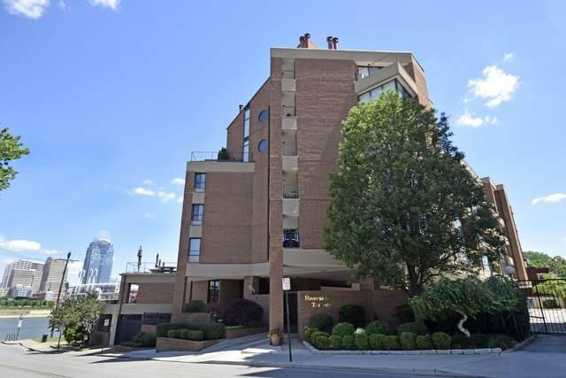 1 Riverside Place #504, Covington, KY 41011 (MLS #543549) :: Apex Group