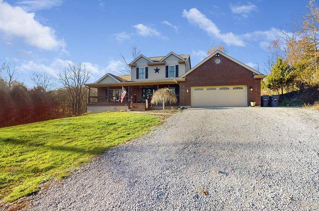 1756 Paxton Road, Morning View, KY 41063 (MLS #543851) :: Mike Parker Real Estate LLC