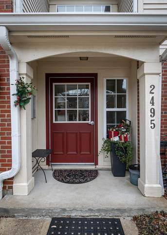 2495D Fountain Place 5D, Lakeside Park, KY 41017 (MLS #545151) :: Mike Parker Real Estate LLC