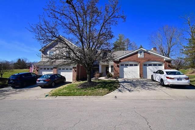 113 Wayside Court, Cold Spring, KY 41076 (MLS #546551) :: Mike Parker Real Estate LLC